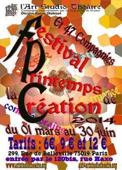 Festival Printemps de la Création 2014 | Paris, sous toutes les coutures | Scoop.it