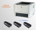 Η TonerLow προσφέρει υψηλής ποιότητος Toner Cartridges για Laser εκτυπωτές και FAX | Informatics Technology in Education | Scoop.it