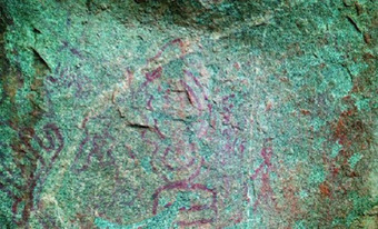 Prehistoric rock paintings found in Andhra Pradesh | The Archaeology News Network | Kiosque du monde : Asie | Scoop.it