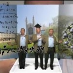 Amazing Augmented Reality Business Cards [Videos]   Augmented Reality News and Trends   Scoop.it