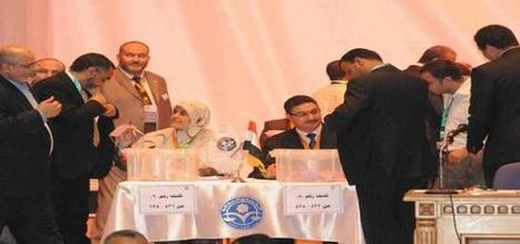 Freedom and Justice Party Cairo Secretariat Elections First of March 2013   Égypt-actus   Scoop.it
