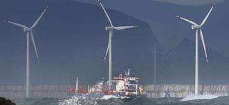 Japón apuesta por la energía eólica marina   La energía mareomotriz.   Scoop.it