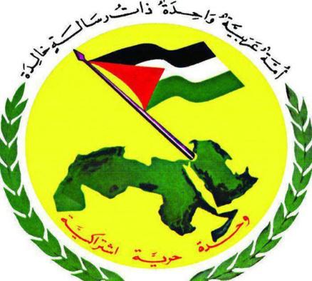 NACIONALISTAS ÁRABES combaten junto a SIRIA - Lo que es bueno para EEUU no puede ser bueno para el ISLAM | La R-Evolución de ARMAK | Scoop.it
