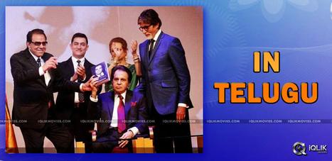Dilip Kumar Autobiography In Telugu   Andhraheadlines   Scoop.it