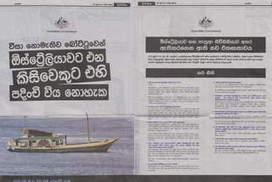 Asylum seeker boat intercepted with 205 on board | Asylum Seekers | Scoop.it