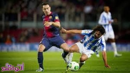 مشاهدة مباراة برشلونة وقرطاجنة بث مباشر اليوم 17-12-2013 | أخبار الرياضة | الواقع نيوز | elwaqe3 | Scoop.it