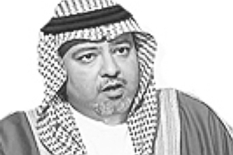 Wanted for Justice in Bahrain: Khalid Ali Al-Khalifa | Bahrain Center for Human Rights | Human Rights and the Will to be free | Scoop.it