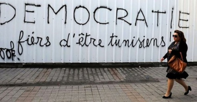 Three reasons why Tunisian democracy can succeed | real utopias | Scoop.it