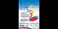Congreso internacional de parques tecnológicos - ElTiempo.com | Science Parks | Scoop.it