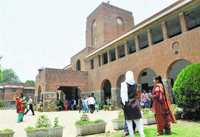 Commodification of education - The Tribune - Chandigarh Tribune   real utopias   Scoop.it