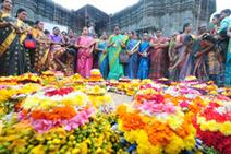 About Bathukamma   Bathukamma - Telangana's Floral Festival   Rhymes   Scoop.it