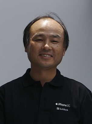 SoftBank acquires ARM for $32 billion | Mobile devices - Internet of Things - drones | Scoop.it