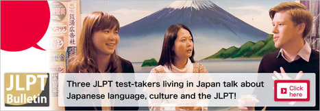 JLPT Japanese-Language Proficiency Test | Sensei no kotaba | Scoop.it