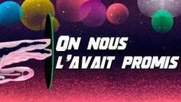 La bibliothèque contre la confusion - France Info | Rapprocher les bibliothèques-médiathèques de la vraie vie | Scoop.it