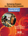 Common Core Standards Featured Publications | Common Core State Standards SMUSD | Scoop.it