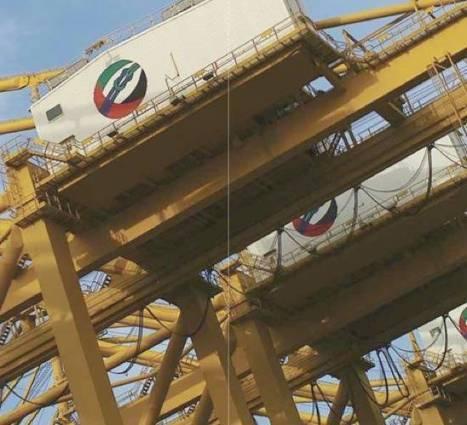 DP World 1H 2014 Profit Soars   Marine & Vessels   Scoop.it
