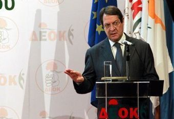 Cyprus will maintain its position as international business centre ...   Q Wealth News   Scoop.it