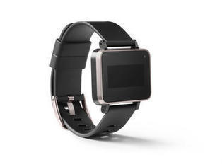 Google unveils smart wristband for health tracking, but it's not for consumers - CNET | Changing pharma | Scoop.it