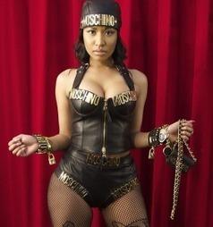 Nicki Minaj In Leather Corset | Front Page Buzz | Women | Scoop.it