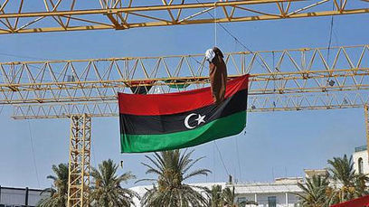 Libya makes Sharia law basis for law and state institutions | Global politics | Scoop.it