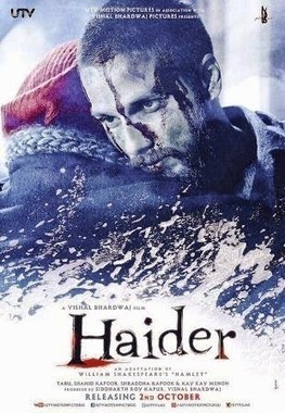 Download Haider (2014) Movie Songs - MP3 Full Album Songs | Gaana Bajatey Raho | Free Music Downloads, Hindi Songs, Movie Songs, Mp3 Songs - Download Free Music | Scoop.it