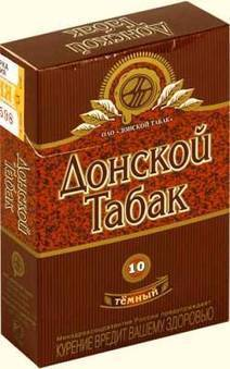 Donskoy Tabak to Work with JPMorgan to find purchaser | Tobacco news | Scoop.it