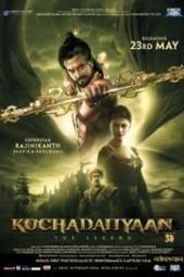 Kochadaiiyaan 2014 Full Hindi Watch Online DVDRip | watchhindiserialonline.com | Scoop.it