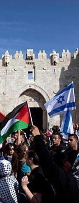 Música e oração marcam encontro pela paz com papa Francisco e presidentes de Israel e Palestina | Secretariado Nacional da Pastoral da Cultura | Fé e Cidadania | Scoop.it
