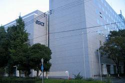 Au Japon, la Fédération Française d'Athlétisme va tester les prochains produits connectés d'Asics | Objets connectés | Scoop.it