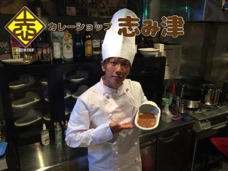 Japanese Restaurant Serves Food That Literally Tastes Like Crap | Strange days indeed... | Scoop.it