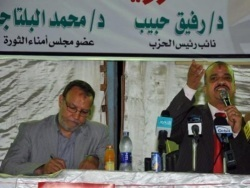Brotherhood party to announce its vision of 'Second Republic' | Égypt-actus | Scoop.it