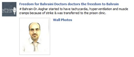 Children of detained Bahrain medics join hunger strike - storyful | Human Rights and the Will to be free | Scoop.it