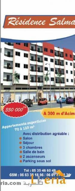 Vente_Inter Appartement Kheneg                  Laghouat  (Lkeria 71126 ) | annonces immobilieres de www.lkeria.com | Scoop.it