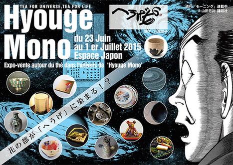 Autour du thé dans l'univers de Hyouge Mono - Japon Infos | La cuisine du thé, la boisson du thé | Scoop.it