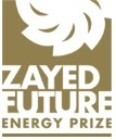Invitation open for participation in Zayed Future Energy Prize to create a sustainable energy future | Awards Recognising Contributions to Social Change | Scoop.it