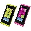The First Windows Phone 'Mango' Handset Revealed   - Techland - TIME.com | Technology and Gadgets | Scoop.it