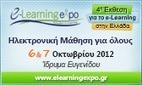 To eTwinning στην elearning expo!   TEFL & Ed Tech   Scoop.it