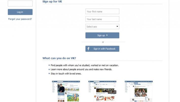 Russie: les réseaux sociaux sous surveillance  - Europe - RFI | Relations publiques, Community Management, et plus | Scoop.it