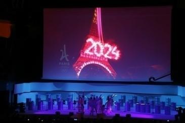Paris-2024: le centre aquatique sera construit en face du Stade de France   actualités en seine-saint-denis   Scoop.it