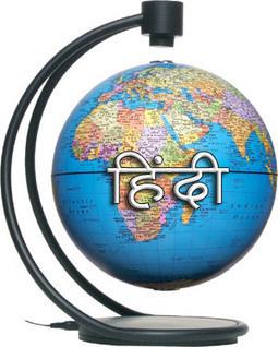 Totalbhakti.com - Hindu Blog, हिंदी – कागज से कम्प्यूटर तक, None blog, None blog, | totalbhakti | Scoop.it
