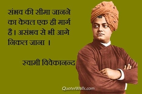 Swami Vivekanand Suvichar Hindi | Quotes Wallpapers | Scoop.it