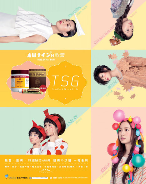 60-year-old Otsuka's brand finds a fresh face | Digital-News on Scoop.it today | Scoop.it