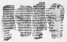 Ο πάπυρος του Δερβενίου, το αρχαιότερο βιβλίο της Ευρώπης | 2ο ΕΣΠ ΕΠΑΛ ΑΓ ΔΗΜΗΤΡΙΟΥ | Scoop.it
