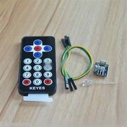 New DIY IR Remote Control Kit MCU PIC Infrared SCM For Arduino #3   Raspberry Pi   Scoop.it