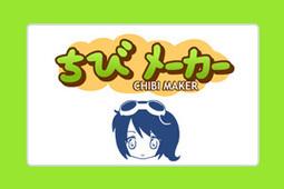 Chibi Maker 1.1 by *gen8 on deviantART | ChibiGirl | Scoop.it