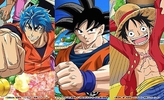 Toriko & One Piece & Dragon Ball Z Crossover Lineup Revealed   Anime News   Scoop.it