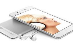VIVO Xplay 3S, primer smartphone con pantalla de 2560 X 1440 píxeles | Smartphone libres | Scoop.it