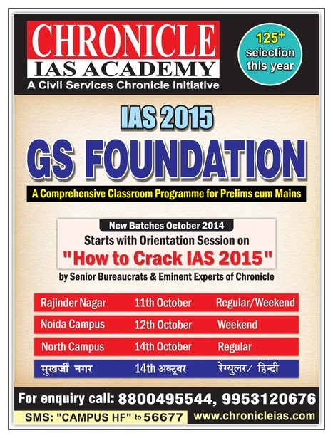 IAS Coaching Delhi, Academy, Civil Services Exam, UPSC Preparation | Chronicle IAS Academy | Scoop.it