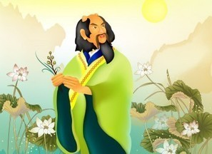 Shen Nong, Father of Agriculture and Medicine | Culture | China | Epoch Times | Yu-huang Shang Ti 於煌尚鈦 | Scoop.it