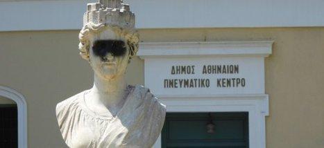 Grèce : Un rapport dénonce les atteintes aux droits humains résultant de la politique d'austérité | Un cancer létal | Scoop.it